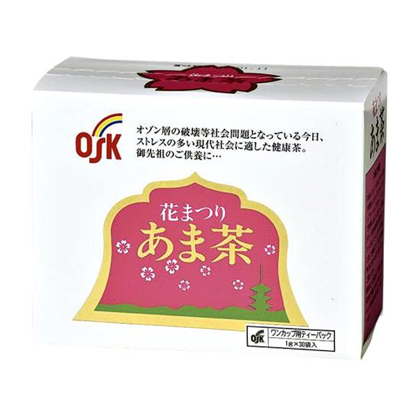花まつりあま茶30袋 30g(1g×30袋)