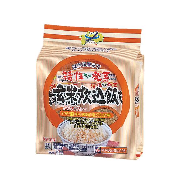 活性発芽玄米炊込飯10袋 400g(40g×10袋) 室戸海洋深層水使用