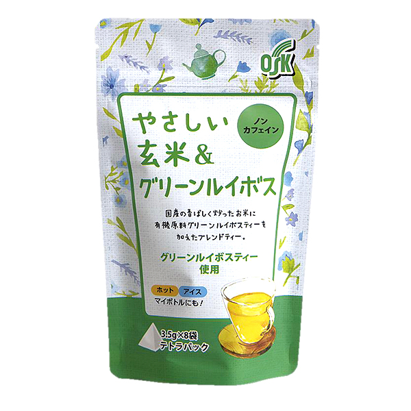 玄米&グリーンルイボス8袋 28g(3.5g×8袋)