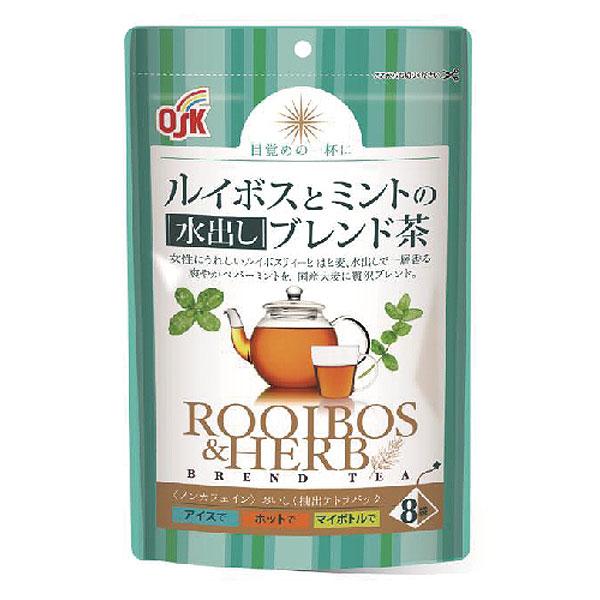ルイボスとミントの水出しブレンド茶8袋