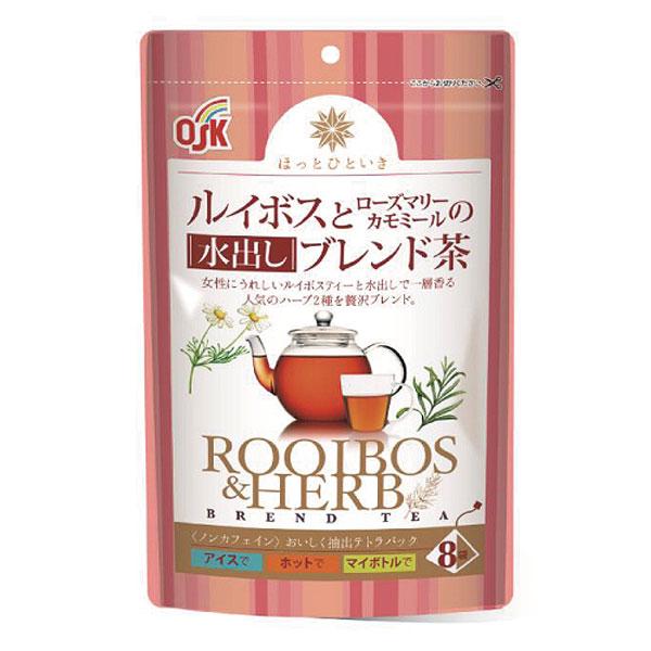 ルイボスとローズマリー・カモミールの 水出しブレンド茶8袋