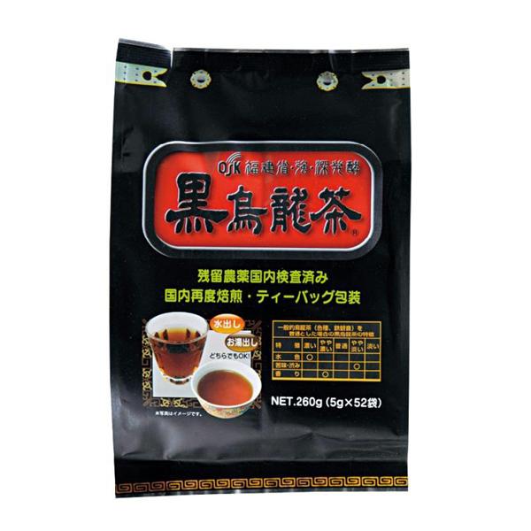 OSK黒烏龍茶52袋 260g(5g×52袋) 福建省・強・深発酵