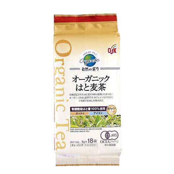 自然の実りはと麦茶18袋 144g(8g×18袋)オーガニック