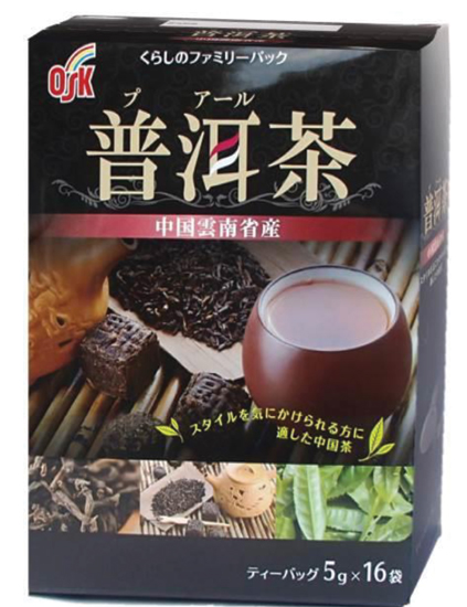 普洱茶16袋 80g(5g×16袋) くらしのファミリーパック