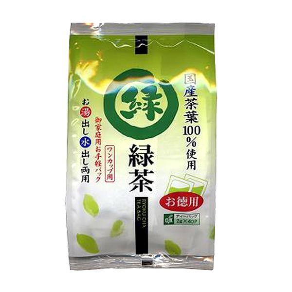 徳用緑茶2g×40袋(御家庭用) ワンカップ用 国産茶葉100%使用