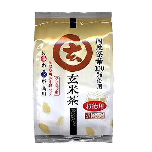 徳用玄米茶2g×40袋(御家庭用) ワンカップ用 国産茶葉100%使用