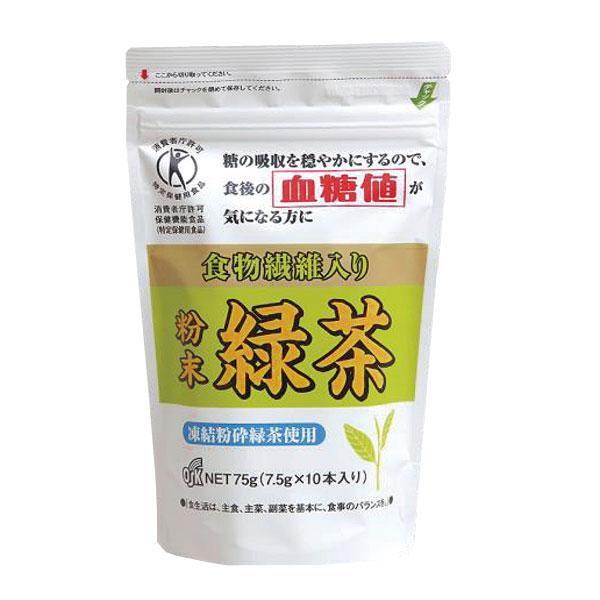 食物繊維入り粉末緑茶 (7.5g×10本)