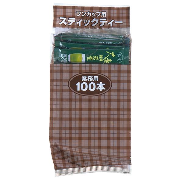 粉末大麦新芽若葉(2g×100本)