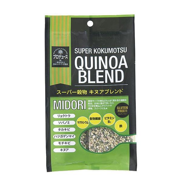 スーパー穀物 キヌアブレンド 〈MIDORI〉5袋 100g(20g×5袋)