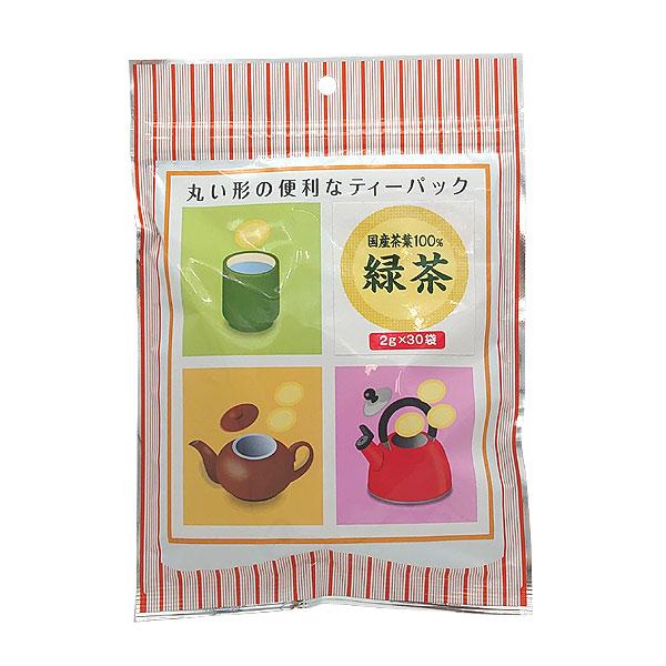 丸型ティーパック 緑茶 30パック