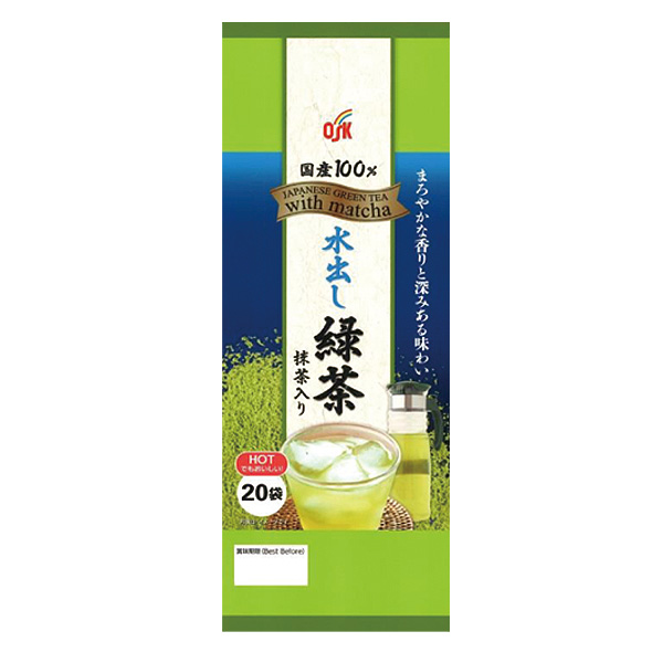 国産抹茶入り 水出し緑茶