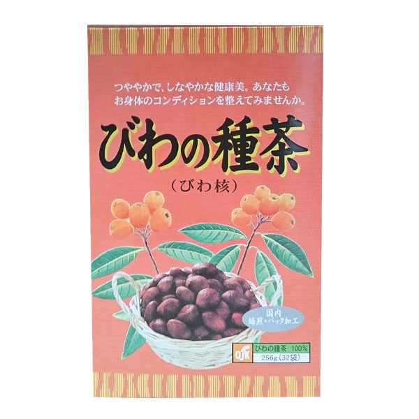 枇杷の種茶(8g×32袋)