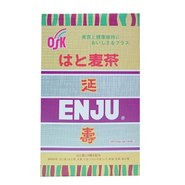 はと麦茶延寿(8g×32袋)