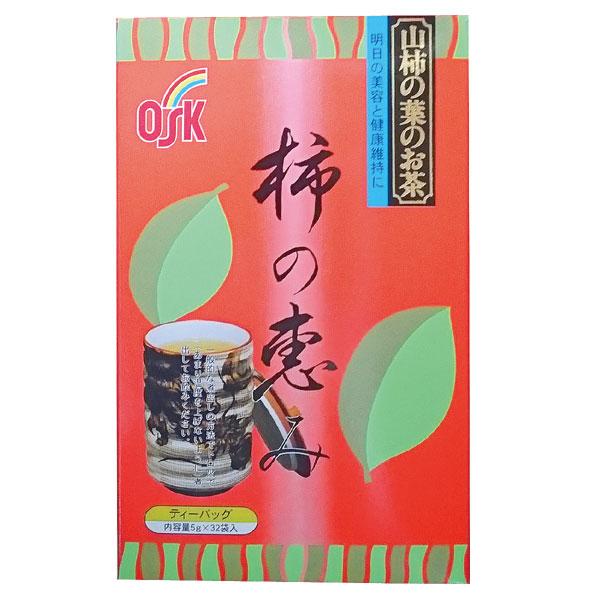 柿の恵み(5g×32袋)