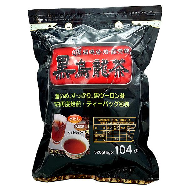烏龍茶ティーバッグ 104パック