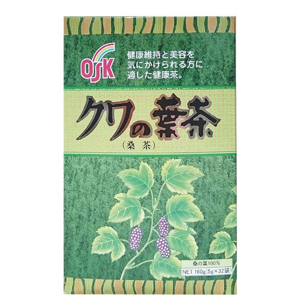 クワの葉茶(5g×32袋)