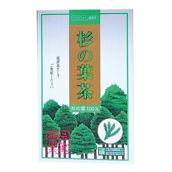 杉の葉茶(3.5g×32袋)