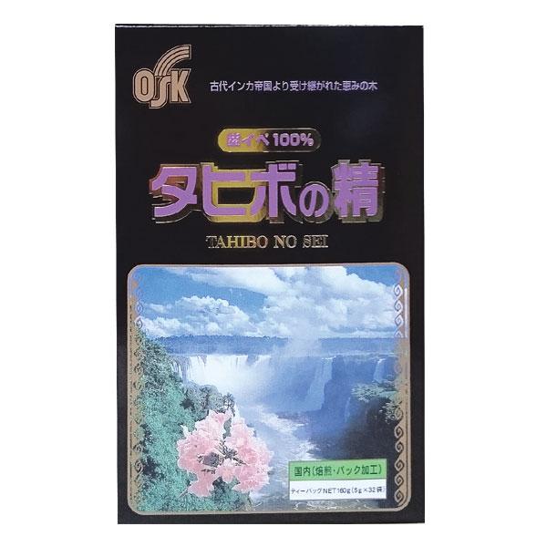 タヒボの精(5g×32袋)
