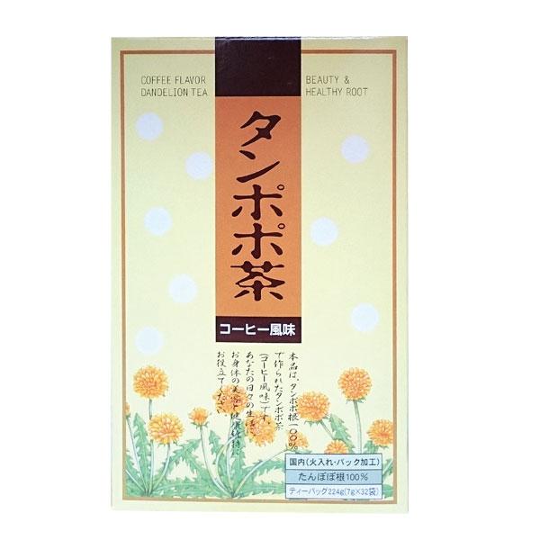 たんぽぽ茶(7g×32袋)