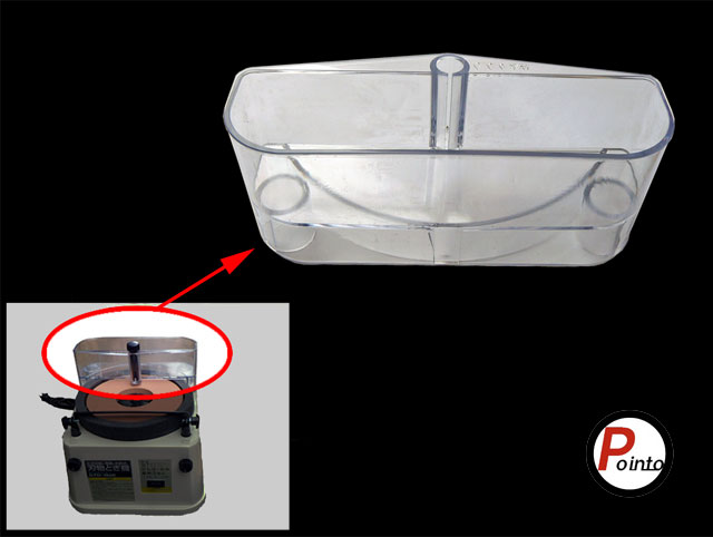 ホームスカッター180-E用水槽
