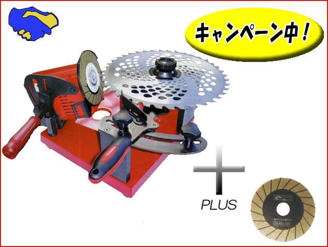 ニシガキ 刃研ぎ名人チップソー N-822