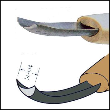 三木章ハイス鋼彫刻刀 丸曲型 画像