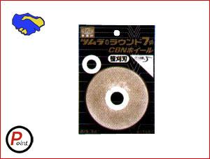 しんちゃんJr用ラウンド7笹刃の画像