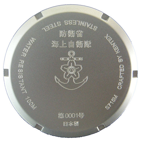 JSDF ソーラーモデル ケースバック