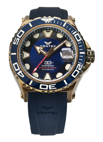 【Marineman】【300個限定】SEA-ANGLER マリンマン シーアングラー(S706X-03)