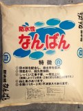 なんばんしっくい(漆喰) 白  約25kg