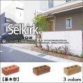セルカーク【基本型】オーストラリアレンガ 組積材