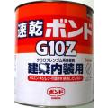 コニシ速乾ボンドG10Z 3kg