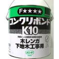 コニシ コンクリボンド K10 木レンガ・下地木工事用 3kg