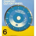 SEGMENT 960720 S-200 ダイヤモンドカッター No.6