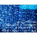 LED432球 つららイルミネーション 50本連結可 ハイグレード ブルー