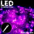イルミネーション LED100灯8m 連結可 ピンク