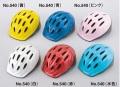 トーヨーセフティー 幼児用自転車ヘルメット Mサイズ 6色 No.540