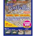砂利が固まる専用接着剤 スーパーじゃりっ固くん 野外床用