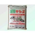 【雑草防止 雑草キラーズ】水で固まるガーデニング用カラー土15kg 10袋セット