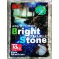 ブライトストーン パールグリーン 砂利セット10kg×3袋(30kg)