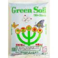 プロが認める園芸用培養土 グリーンソイル 約18L