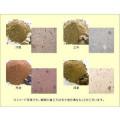 日本の伝統たたき土 彩土たたき 1m2分セット