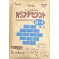 日本化成 タイル化粧目地 NSメヂセメント 黒色 25kg