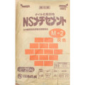 日本化成 タイル化粧目地 NSメヂセメント 灰色 25kg