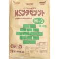 日本化成 タイル化粧目地 NSメヂセメント 濃灰色 25kg