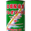 環境配慮型 クレオソート油 1.5kg