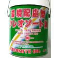 環境配慮型 クレオソート油 2.5kg