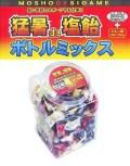猛暑de塩飴 ボトルミックス(200粒入り)【条件付き送料無料】