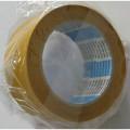 両面接着テープ日東(紙)50mm×20m