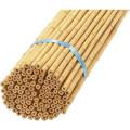 天然資材 庭園用白竹